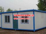 芜湖活动房厂,安徽活动房价格范围