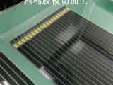 長尺寸3M泡棉膠帶加工 長尺寸異形膠帶加工 大尺寸雙面膠加工