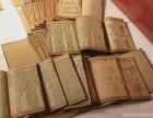 上海古籍善本回收,上海老书籍回收,上海老线装书收购
