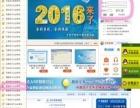 青海省会计从业资格考试原题模拟系统