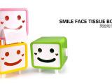 批发零售 新款热销商品 可转动笑脸纸巾抽/乐趣新奇特纸巾盒