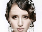 资深首席化妆造型师,承接新娘跟妆,新娘妆,订婚妆