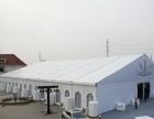 河北展会篷房,仓储篷房,仓储篷房,婚礼帐篷租赁销售