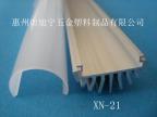 供应LED外壳,T8铝塑管,LED灯具配附件,LED照明灯配件灯罩