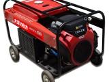 本田400安的电焊机