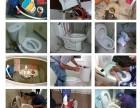 疏通马桶,地漏,下水管道,清理化粪池