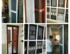 专业订制大型门的折叠纱窗,隐形纱门纱窗,金钢网纱门纱窗