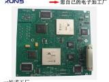 電路板加工代工代料 PCBA貼片一站式服務