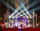 广州舞台灯光音响设备出租