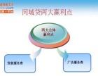 安庆网络布线项目服务