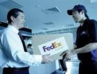 北京DHL急便到日本快遞價格