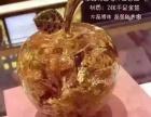 24K金水晶苹果