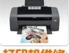 东坑上门维修打印机/复印机