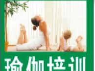 南水钢琴 古筝 吉它 舞蹈 跆拳道 瑜伽培训中心
