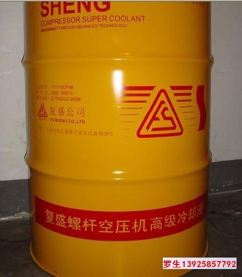 南宁复盛螺杆空压机高级冷却液