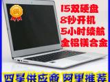 14.1寸三星笔记本电脑I5双硬盘 铝镁全金属 续航长达5小时