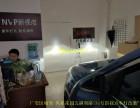 广安荣威RX5大灯改装升级海拉透镜作业广安新视点车灯作品