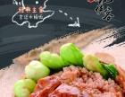 小龙虾香辣虾火锅