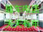 从吴江到天津的汽车(客车)几点发车?几小时+多少钱?