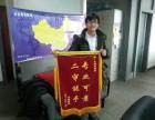天津民间借贷拖欠工程款货款起诉保全律师