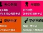 广西科技大学函授本科专升本热门专业推荐 土木工程