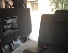 大通 G款 2.0T 自动 精英版-精品大通商务车可议价可分期