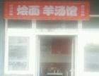 永顺 京东驾校附近小吃店低价转让 商业街卖场 30平米