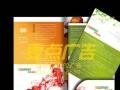 【抚顺麦点广告】写真布、防水PP、灯片+膜、透明背