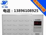 医院呼叫主机 北京病房呼叫系统 敬老院呼叫器