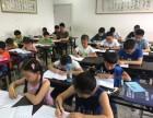 合肥练字-晟成2周练好字开设楷书班 行书班