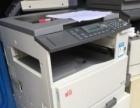 震旦AD166打印,复印一体机转让