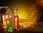德国奔驰啤酒benzbeer火爆招商中 德国啤酒代理