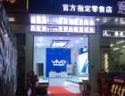 惠州瑾瑞广告制作发光字 招牌 店装修 软膜灯箱 写真