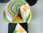 蛋糕技术加盟 女生轻松开店彩虹蛋糕 烘焙蛋糕整店