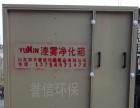 誉信环保专业定做干式漆雾净化设备-优质干式漆雾捕捉净化箱