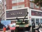 昆明雨屋机械大象军事展9D电影蜂巢迷宫高空救猫租赁