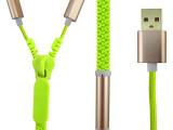 二合一iphone5/6三星小米华为Micro拉链数据线极速充电