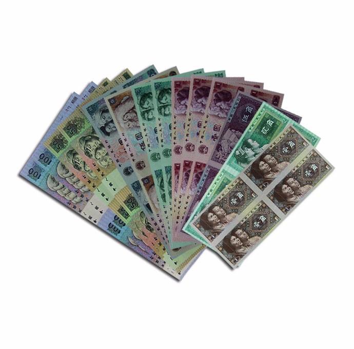 哪里卖第四套人民币整版联体钞大炮筒的价格低