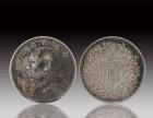 昆明古钱币拍卖哪里可以鉴定古钱币的价值