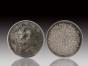 梅州古钱币鉴定哪里可以私下交易古钱币