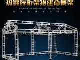 郑州年会庆典 商业演出 礼仪服务 舞台桁架搭建