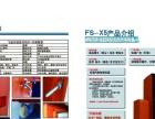 江苏飞速自助洗车机加盟 洗车 投资金额 1万元以下