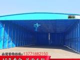 南京定制推拉帐篷活动伸缩雨棚夜宵排档蓬工厂仓库蓬折叠帐篷