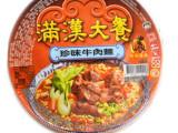 台湾进口方便面统一满汉大餐葱烧、麻辣5种牛肉面大块牛肉碗装面