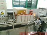 河南掘进机截齿的焊接设备高频焊机