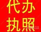 合肥陶然居附近代办营业执照代办注册公司储婕会计办理专业