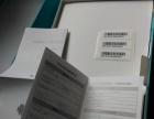 华为荣耀畅玩版平板note,9.6寸,支持通话功能