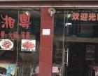 稳定商业住宅区餐饮酒楼东圃商铺转让