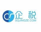 江苏开头公司注册 宿迁开头公司注册提供注册地址