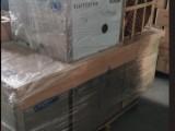 中山搬家公司中山行李托运公司上门提货代打包装纸箱木架